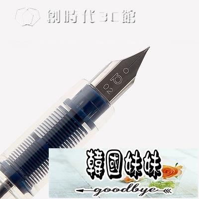 白金ppq-300鋼筆學生用特細筆尖透明練字鋼筆墨囊筆萬年筆   【韓國妹妹】