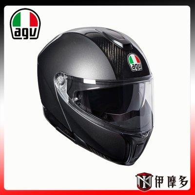 伊摩多※新款 義大利 AGV SPORTMODULAR Dark 灰 碳纖維可樂帽 汽水帽 1295克 內墨片
