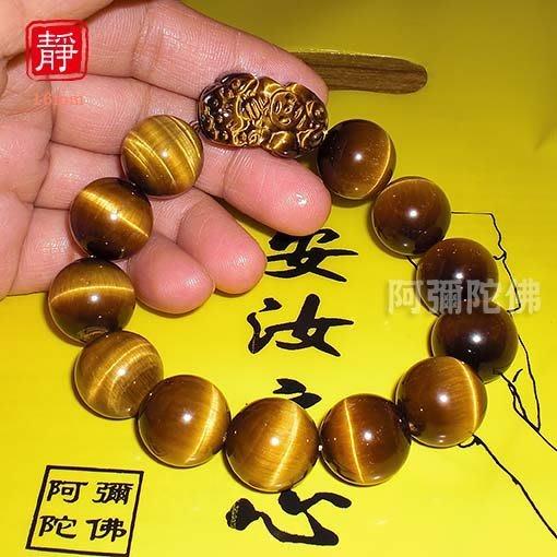 【靜心堂】現貨:虎眼石*貔貅*佛珠--招財貴人(14mm*13粒)