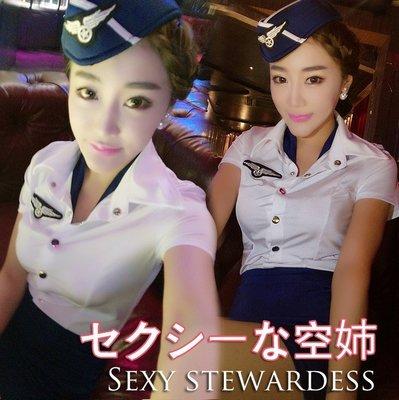 1464 高彈力 空姐制服 空服員 空姐服空服人員制服低胸短裙套裝前開扣側拉鍊 OL秘書水手高校情趣用品