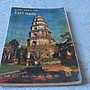 藍色小館3--------早期國外明信片