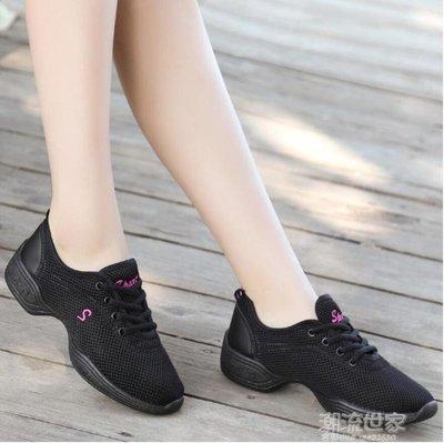 夏季新品網面透氣廣場舞女鞋軟底跳舞鞋成人健身跳操白色爵士舞鞋XQYX184