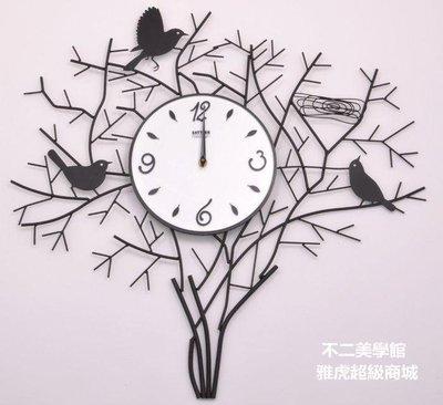【格倫雅】^小鳥掛鐘客廳大號靜音鐵藝田園歐式掛鐘鐘表藝術 掛鐘47979[g-l-y52