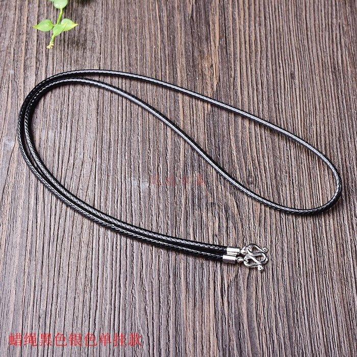 衣萊時尚-熱賣款 泰國佛牌鏈項鏈繩手編蠟繩皮繩單掛三掛可調節佛牌繩子男女款多掛