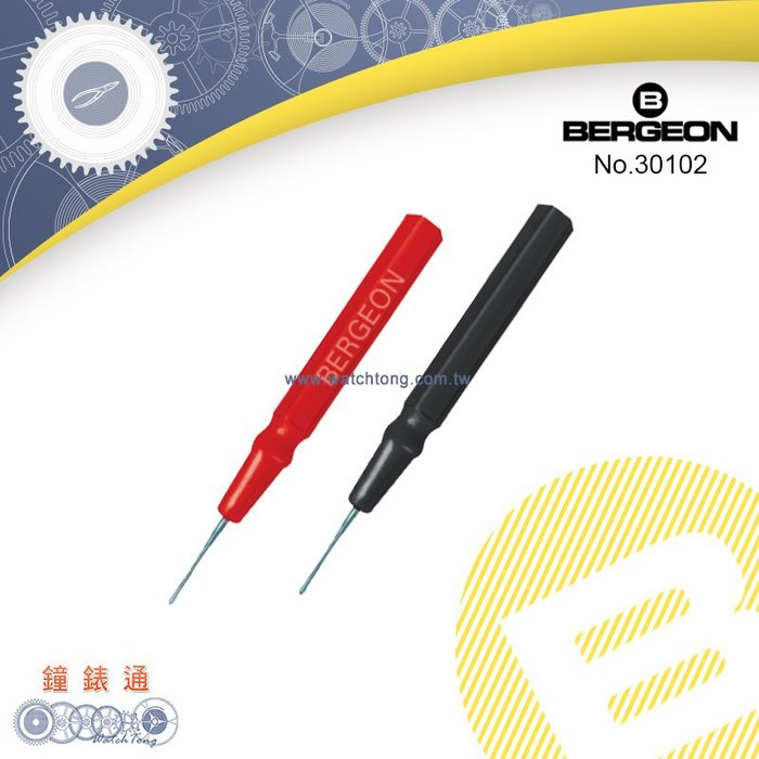 【鐘錶通】《瑞士BERGEON》B30102 油筆 - 極細 黑 + 紅 ├油品油筆/機芯點油/鐘錶保養┤