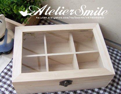 [ Atelier Smile ] 鄉村雜貨 全手工桐木玻璃蓋六格分類收納箱 收納盒 (現貨)