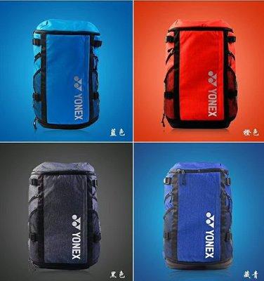 全新正品 YONEX 羽球 網球裝備袋 雙肩後背包 海外版 2支裝 型號 BAB716