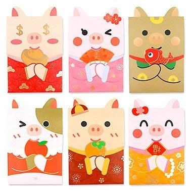 【04594】 豬年福氣 豬豬拜年紅包袋 1組6個 豬事順利 豬年 新年 過年 紅包