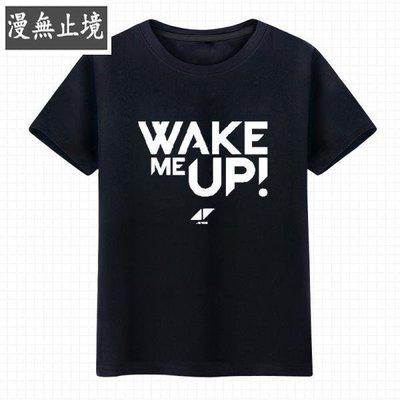 漫無止境 電音Wake Me Up純棉T恤avicii 艾維奇夏季圓領半袖男女情侶日常 vin