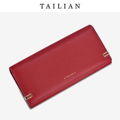[泰莉安]2103 女用皮夾 泰莉安Tailian女士錢包長款磁扣二折錢夾大容量多卡位錢包 purse33