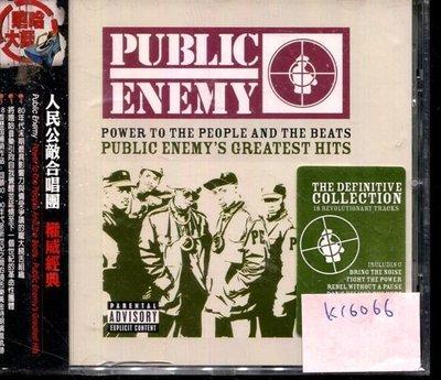 *真音樂* PUBLIC ENEMY / POWER TO THE PEOPLE 全新 K16066