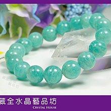 【崴全水晶】幸運 希望 之石 天然 水晶 天河石 手鍊 【11mm】 手珠 飾品 ※ 送禮好選擇