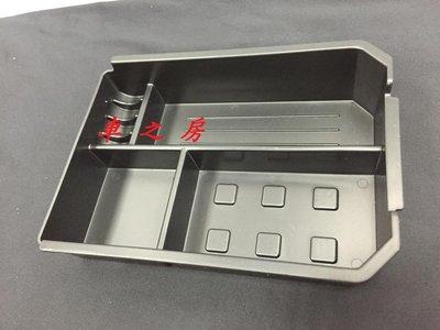 (車之房) TOYOTA 2014-2015 RAV4 專車專用 中央扶手置物盒 CAMRY