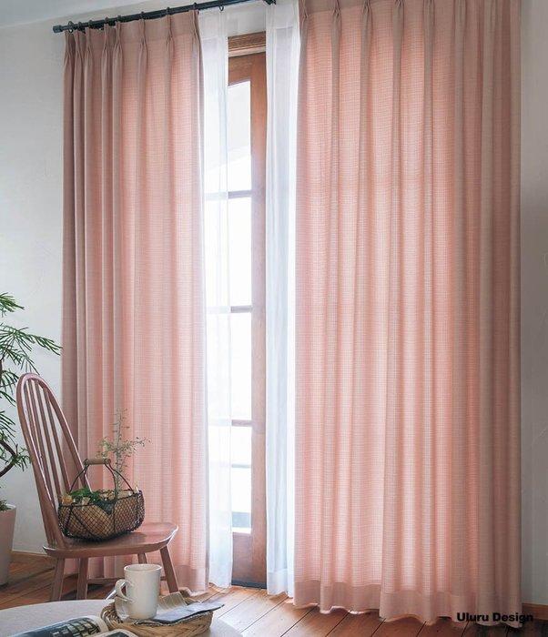 【Uluru】日本窗簾布藝.日式簡約 (4色) 亞麻 訂製窗簾 捲簾 羅馬簾 蛇型簾 美式鄉村