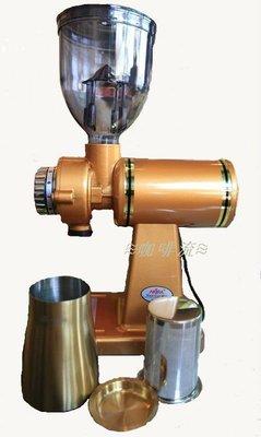 ≋咖啡流≋ AKIRA 半磅電動磨豆機 金色 M-520A 義大利進口鋼刀磨盤