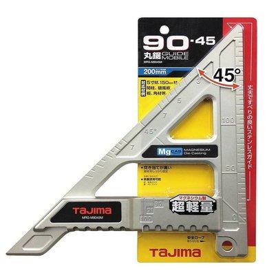 (木工工具店)日本TAJIMA田島 MRG-M9045M 90-45度 圓鋸機用導尺  導向尺  角度切割尺 輕巧便利