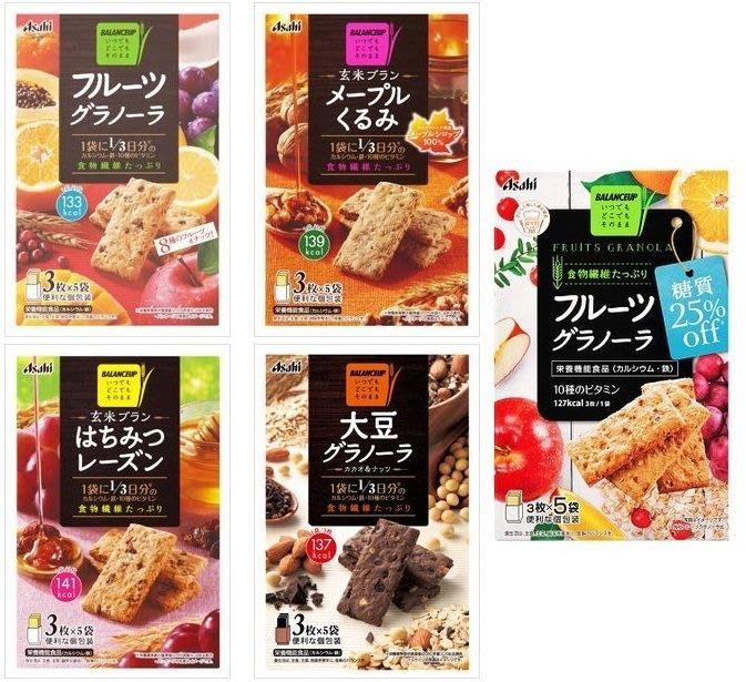 +東瀛go+ Asahi 朝日食品 水果燕麥餅乾 3枚X5袋入 玄米餅 朝日早餐水果餅 食物纖維 早餐餅 日本進口
