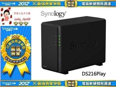 【35年連鎖老店】Synology DiskStation DS216play 2Bay網路儲存NAS有發票/2年保固