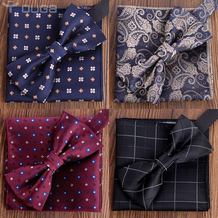 潮流新款領結口袋巾套裝結婚新郎伴郎 潮男西裝方巾婚禮紫酒紅色