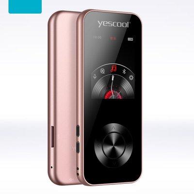 全新 音士頓mp3播放機可擴展至128GB 迷你學生隨身聽插卡 可愛運動mp4有屏跑步外放器 k79