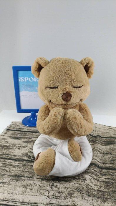 iSport美國代購 MeddyTeddy 療癒瑜珈泰迪熊 YOGA Mindfulness Bear 彌月禮 非最新款