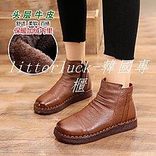 litterluck-韓國專櫃冬季真皮媽媽棉鞋加絨保暖平底防滑短靴手工舒適軟底中老年女靴子