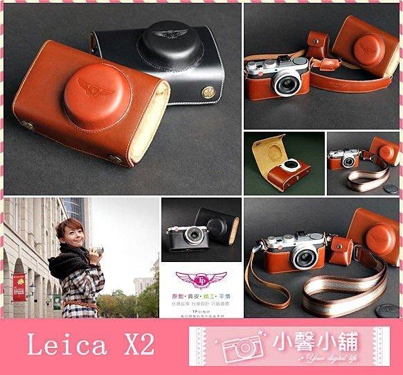 小馨小舖 TP- X2 Leica 相機  師款 天翼系列 復古徠卡等級頭層牛皮 相機包