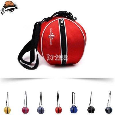 藍球袋 包單肩球包創新球型包手提球包勇士騎士火箭隊