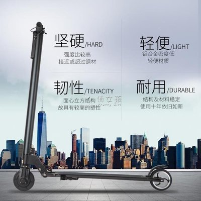 電動滑板車 電動滑板車 成人 折疊代步車便攜迷你型超輕代駕兩輪 Al全館折扣 優惠 huaer
