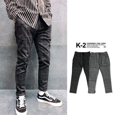 【K-2】暖男格紋 方格長褲 格子褲 九分褲 休閒長褲 彈性 韓國 格紋褲 修身 窄管褲