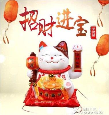 Candy 小鋪ヾ現貨!招財貓-招財貓擺件電動電池搖手招財貓陶瓷