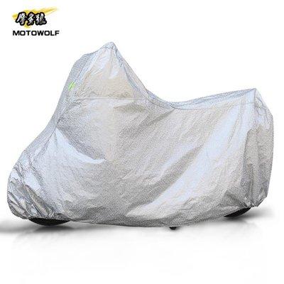 可開發票 通用電動摩托車防雨塵車衣踏板車罩子電瓶車蓋布遮陽車套加大車披