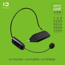 【划算的店】 清晰版~十度 SHIDU 頭戴式多功能麥克風 U8 /另售 S611/ S368