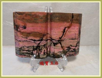 瑞寶玉石~天然意境 花蓮玫瑰石雕 一本萬利~無字天書 擺件 直購價【H5161】