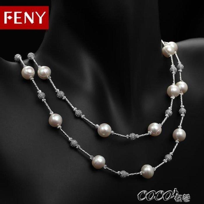 項鍊 FENY簡約大氣珍珠裝飾項鍊女毛衣鍊 日韓國百搭秋冬個性