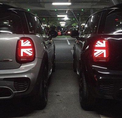 【歐德精品】現貨.德國原廠 MINI Cooper正廠件小改款後燈(英國旗)LED款F55.F56.F57 尾燈 英國旗