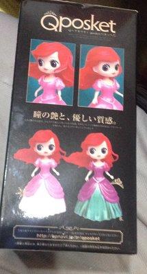 全新 Q-POSKET 迪士尼 小美人魚 愛麗兒 夢幻 可變化兩種造型