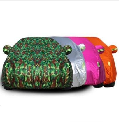 【免運】汽車車衣車罩防曬防雨隔熱車套四季通用型加 【極有家創意生活館】