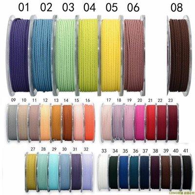 ☆.安娜小鋪o OAR米蘭線一米裝手工編織繩DIY手鏈珠寶繩玉珠手串飾品配件材料R8H61