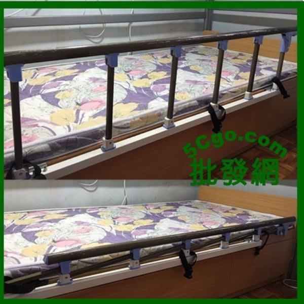 5Cgo【批發】會員有優惠16774926762 老人安全床護欄 護理護欄兒童床護欄圍欄床欄 1.2/1.5/1.8米