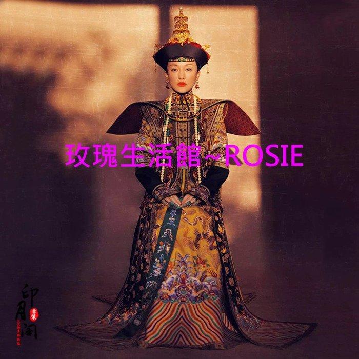 【玫瑰生活館】~ 如懿傳~皇后服裝, 不含帽, 女款單套28,800