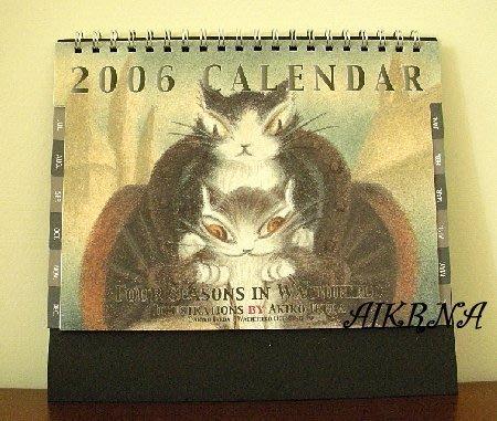 wachifield-dayan 瓦奇菲爾德 達洋 ~ 珍藏品2006桌上型貓咪小月曆