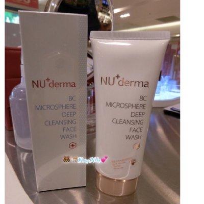 NU derma新德曼 超微纖深層淨膚乳 100ml 洗面乳 潔面 溫和去角質 洗臉