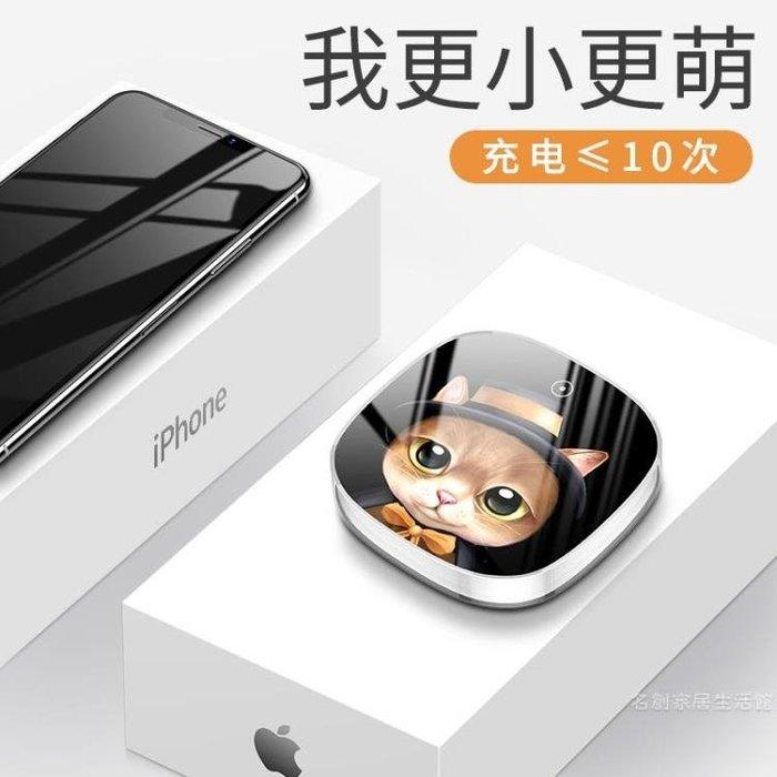 充電寶可愛卡通女生超萌手機通用迷你沖大容量移動電源