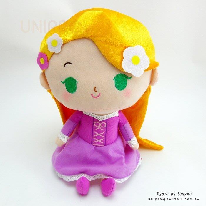 【UNIPRO】魔髮奇緣 樂佩 34公分 玩偶 娃娃 布偶 迪士尼公主 長髮公主 Rapunzel