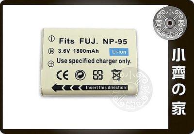 小齊的家 Fuji FinePix F30  #44 F31fd 高容量 防爆電池 NP~95高 鋰電池