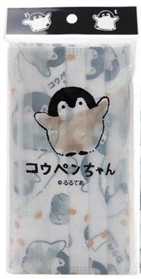 【好厝邊】現貨~正能量企鵝~17.5cm*9cm 拋棄式防塵 成人平面口罩