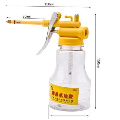飛鹿 RT~97 塑膠高壓機油壺 透明油瓶油槍 注油壺 注油器潤滑油瓶 w16 059  9001679
