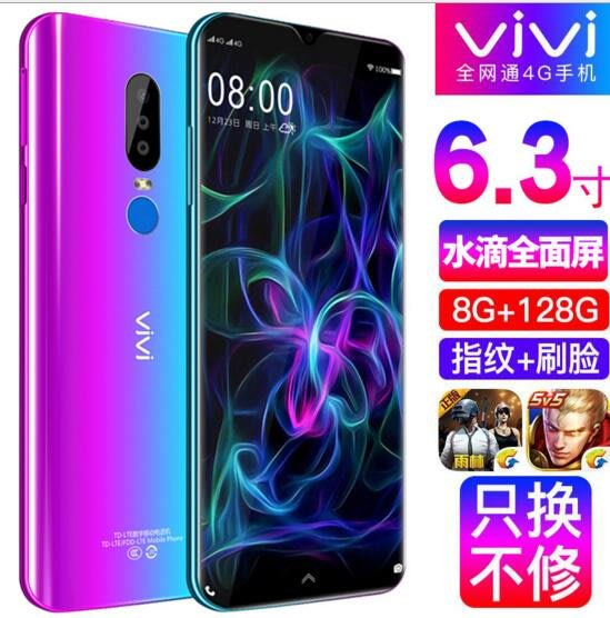 VJVJ R17S6.3英吋全面水滴屏手機人臉識別全網通4G智慧遊戲超薄#10233