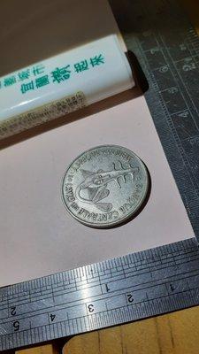 絕版 少見 1975年 怪圖騰 銘馨易拍重生網 110M05 早期 100單位 老錢幣/硬幣( 1枚ㄧ標 )保存如圖